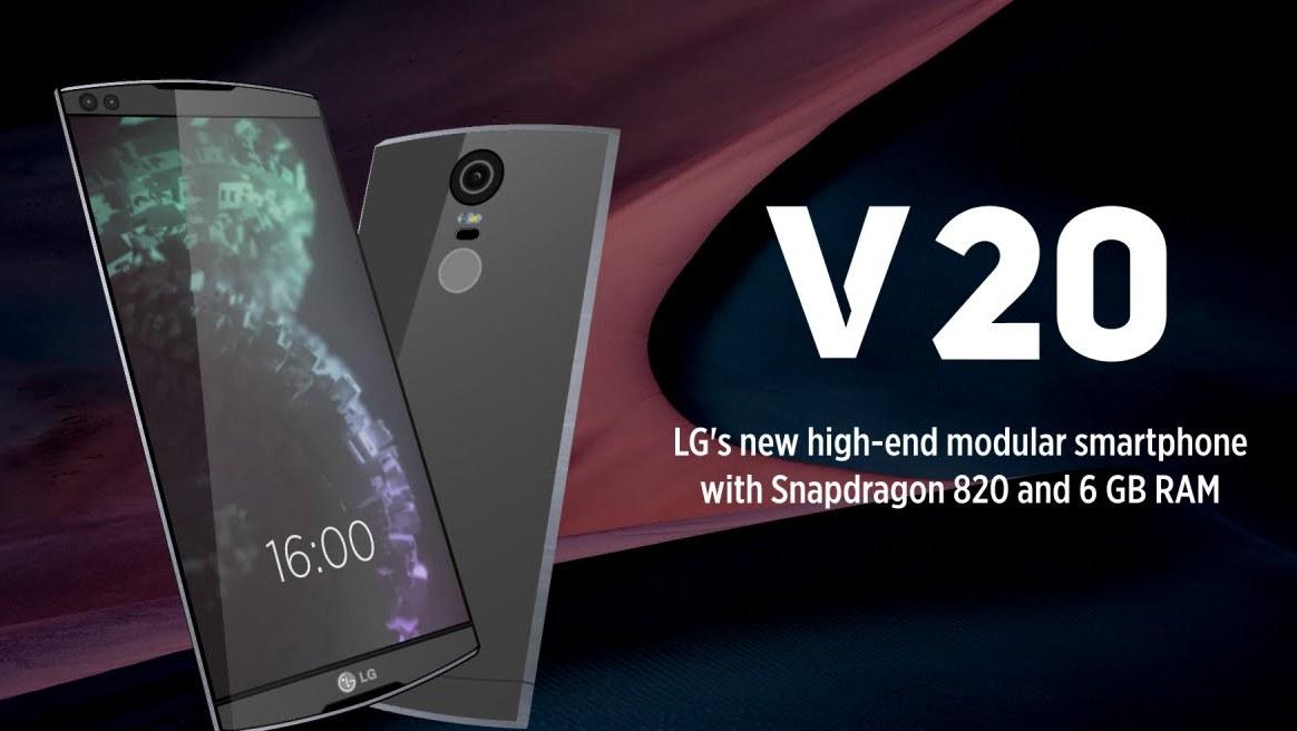 Lg volt release date