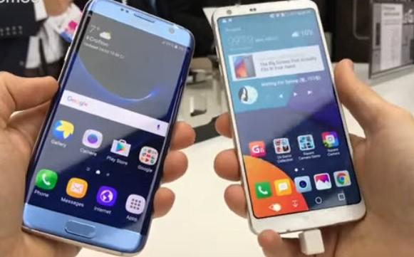 LG G6 vs S7